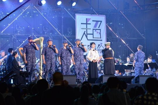 海上自衛隊東京音楽隊