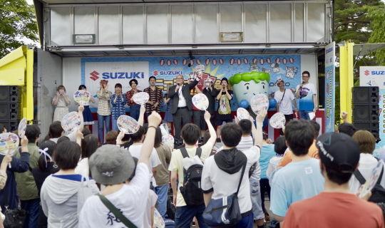 秋田町会議01