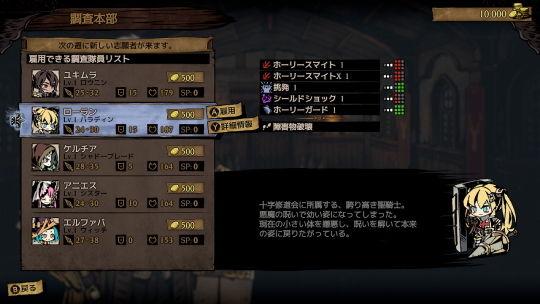 MO05_雇用システム