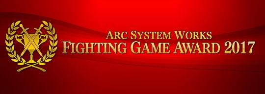 ARC FGA2017 タイトルロゴ