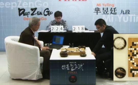 『囲碁電王戦FINAL』第1局目 01