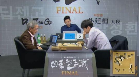 囲碁電王戦FINAL 第2局 対局中