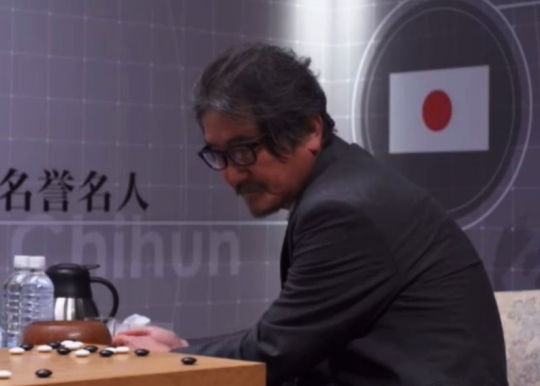 『囲碁電王戦FINAL』最終局 趙治勲名誉名人