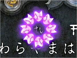 占い盤ゲームスクリーンショット3