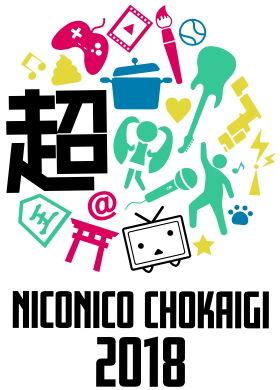 ニコニコ超会議 ロゴ