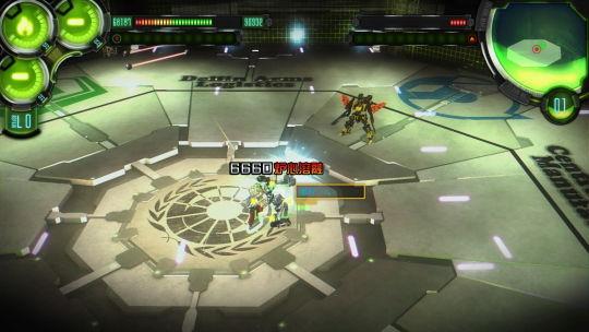 ダマスカスギヤ 西京EXODUS HD Edition Steam版
