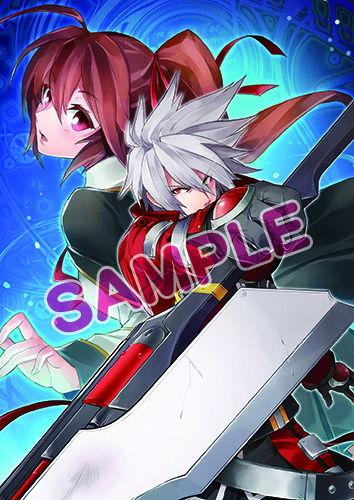 ゲオA4クリアファイル_SAMPLE