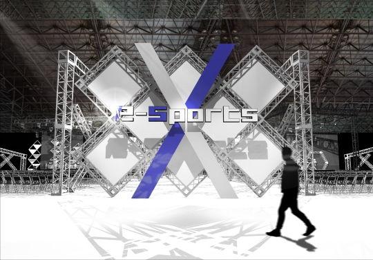 e-Sports X logo