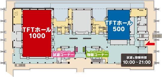 ARC闘神祭 会場図