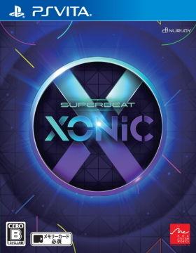 XONIC パッケージ画像