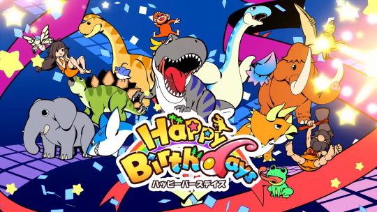 Happy Birthdays メインイメージ