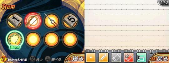 占い盤ゲームスクリーンショット4
