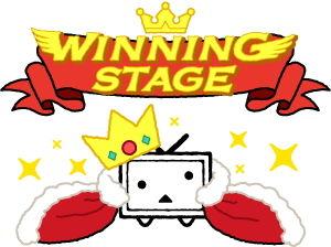 ステージ WINNINGSTAGE
