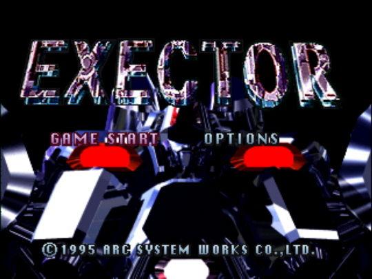 EXECTOR 画像1