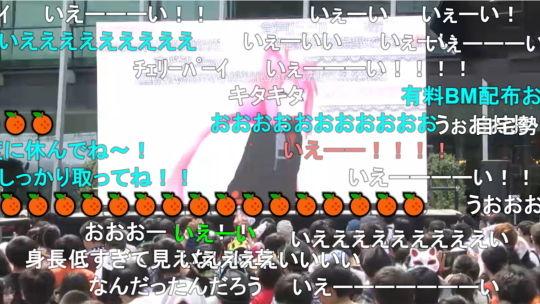 街キャラバン大阪02