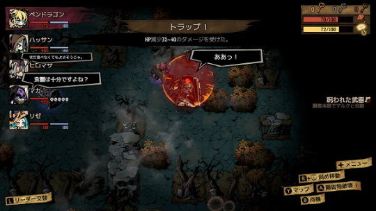 MOゲームシステム3