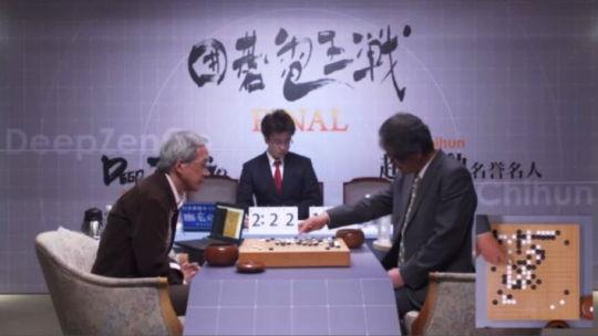『囲碁電王戦FINAL』最終局