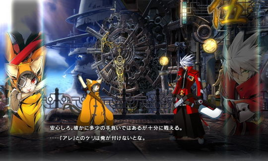獣兵衛 イベント画面