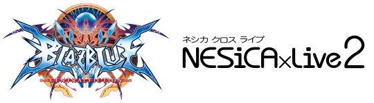 NESiCAxLive2 クロスロゴ