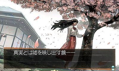 探偵 神宮寺三郎 GOD ゲーム画像4