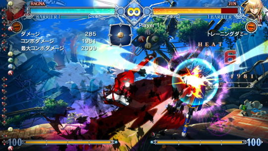 BBCF Special Edition SS4