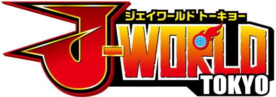 J-WORLD ロゴ
