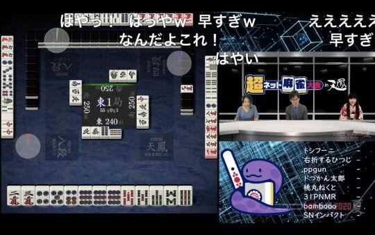 超ネット麻雀大会02