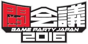 闘会議2015 タイトルロゴ