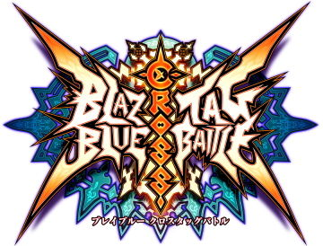 BLAZBLUE CROSS TAG BATTLE タイトルロゴ