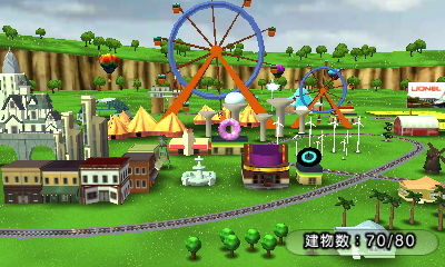 トレインクリエイター3D ゲーム画像01