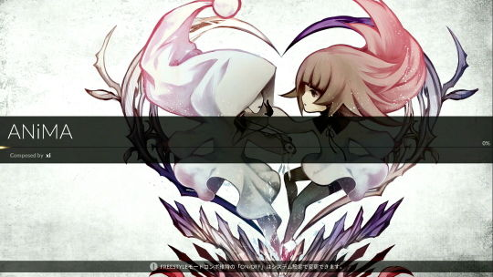 DEEMO PACK IMAGE 01