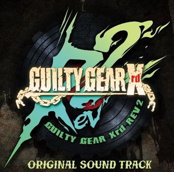 GG Rev2 OST パッケージデザイン