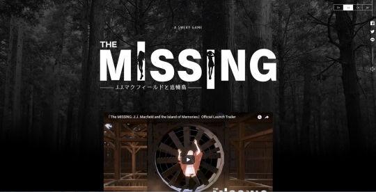 The MISSING 公式サイト