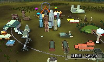 トレインクリエイター3D ゲーム画像02