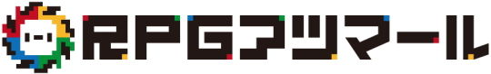 RPGアツマール ロゴ
