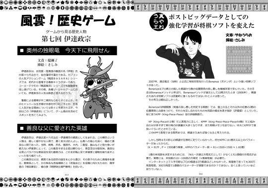 gejinshi07_hf_sample03