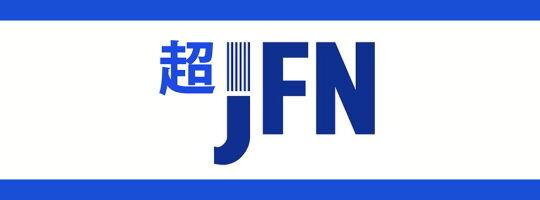 超JFN_ロゴ