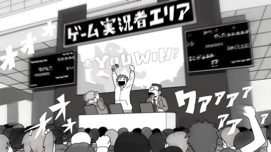 闘会議 ゲーム実況 Blog