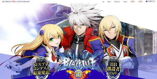 BLAZBLUE 10th ANNIVERSARY