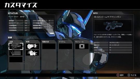 HCM_SS_02