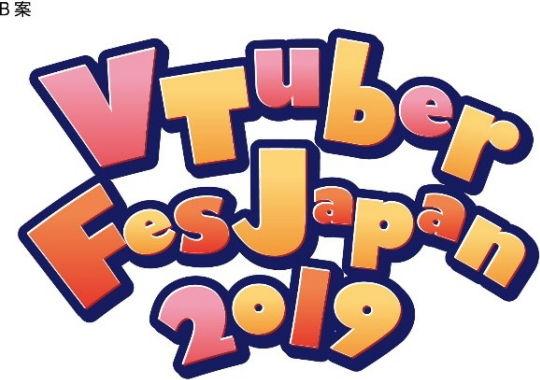 VTuber Fes Japan 2019