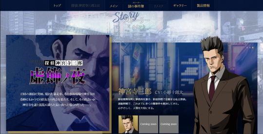 プリズム・オブ・アイズ 公式サイト ストーリー