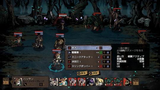 MOゲームシステム2