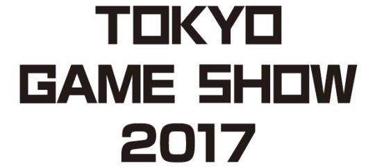 TGS2017 タイトルロゴ