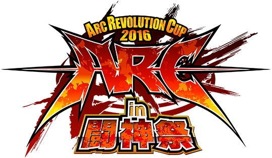 ARC REVOLUTION CUP 2016 in 闘神祭 タイトルロゴ