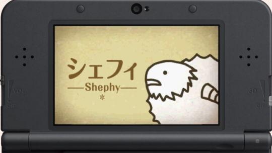 シェフィ 3DS版