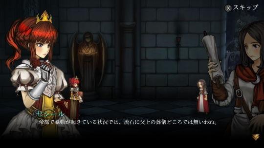 フォールンレギオン 栄光への系譜 豪華キャスト