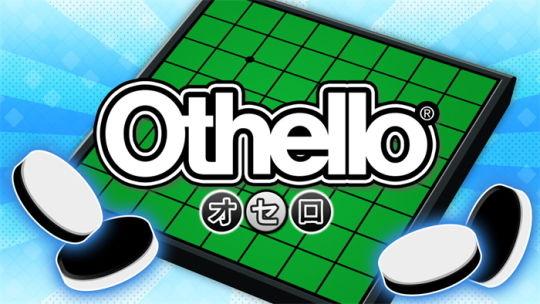 オセロ スクリーンショット01