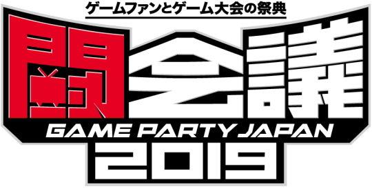 闘会議2019 ロゴ