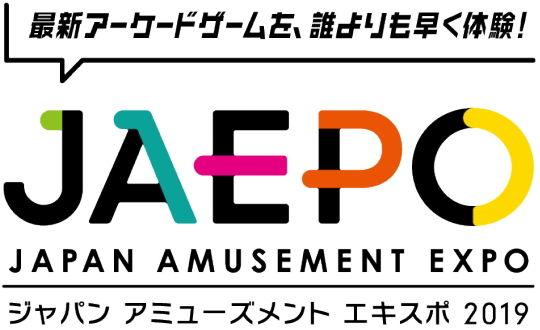 JAEPO2019 ロゴ